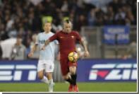 Игрок «Ромы» пошумел на Новый год и нарвался на штраф в 100 тысяч евро