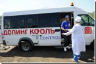 Российские легкоатлеты узнали о допинг-контроле и массово снялись с соревнований
