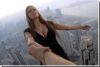 Свесившаяся с небоскреба в Дубае российская модель стала звездой сети