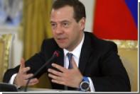 Медведев обзавелся смарт-часами с антенной для рыболовов
