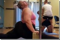 Plus-size танцовщица на шесте отказалась бросить занятия из-за издевок зрителей
