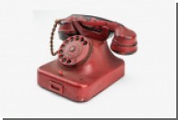 Телефон Гитлера оценили в 300 тысяч долларов