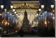 Назван самый популярный город России для путешествий на День всех влюбленных
