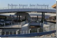Авиапассажиры назвали лучший аэропорт России