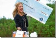 Шотландка пожаловалась на испорченную жизнь из-за выигрыша в лотерею