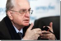 Глава Эрмитажа пообещал изменить ситуацию с передачей скифского золота Украине