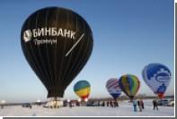 Названы сроки нового полета Конюхова
