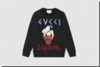 Gucci посвятил коллекцию одежды Дональду Даку