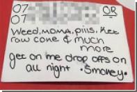 Клиент Domino's получил пиццу с предложением от наркодилера