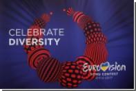 Власти Украины отложили продажу билетов на «Евровидение-2017»