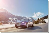 Rolls-Royce пригласил состоятельных россиян в Куршевель и Санкт-Мориц