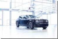Rolls-Royce выпустил последний Phantom VII