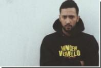 Испанскому рэперу дали 3,5 года тюрьмы за оскорбление короля