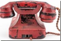 Красный телефон Гитлера уйдет с молотка в США
