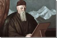 Российские дипломаты обнаружили в хорватском музее 10 пропавших картин Рериха