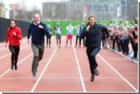 Принц Гарри обогнал принца Уильяма и Кейт Миддлтон в забеге на 50 метров