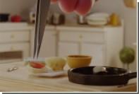 Кэти Перри и внук Боба Марли выпустили сингл с клипом про хомякка