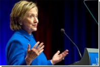Хиллари Клинтон и Стас Михайлов возглавили список самых нежелательных попутчиков