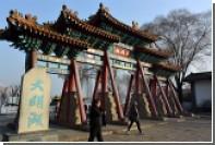 За шесть дней Китай заработал на туристах более 61 миллиарда долларов