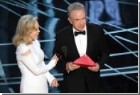 На «Оскаре» объяснили ошибку с объявлением «Ла-Ла Ленда» лучшим фильмом