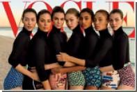 Vogue обвинили в преуменьшении размеров модели plus-size