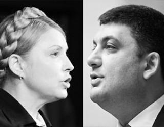 Борьба с Гройсманом для Тимошенко всего лишь эпизод куда более важной схватки