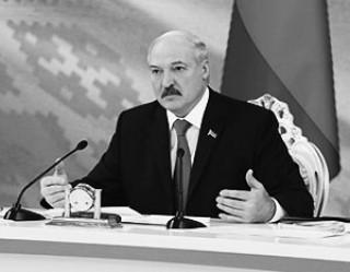 Лукашенко запутался в своих чувствах к России
