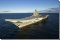 """В Североморске чествуют экипаж авианосца """"Адмирал Кузнецов"""""""