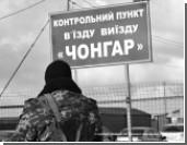 «Батальон меджлиса» погубили дрязги лидеров