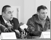 Народные республики выдвинули Киеву ультиматум о снятии блокады