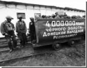 У Донбасса больше нет ничего общего с Киевом