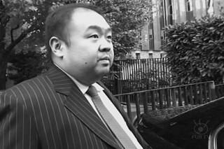 Японский журналист рассказал о личности убитого брата Ким Чен Ына