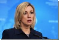 В МИД России отреагировали на смерть Чуркина