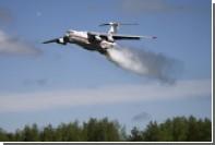 Самолет российского МЧС защитил от огня два чилийских города
