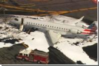 Идущий на взлет пассажирский борт American Eagle протаранил оленя