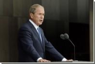 Джордж Буш-младший высказался в защиту свободы прессы