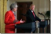 Правительство Великобритании отклонило петицию за отмену визита Трампа