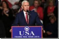 Вице-президент США возложил ответственность за снятие санкций на Москву