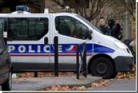 В пригороде Парижа произошли столкновения местных жителей и полиции