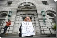 Апелляционный суд признал законным запрет на иммиграционный указ Трампа