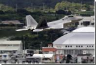 Токио выплатит жителям Окинавы 264 миллиона долларов за шум от самолетов ВВС США
