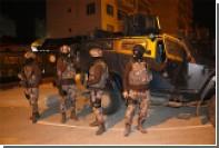 В Турции задержали 748 подозреваемых в связях с ИГ