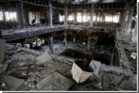 Пентагон подтвердил производство боевиками ИГ иприта в университете Мосула