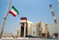 Reuters сообщил о возможном введении Вашингтоном новых санкций против Тегерана