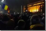 В Румынии прошел митинг против декриминализации коррупции