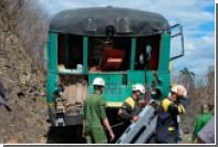 На Кубе столкнулись два поезда