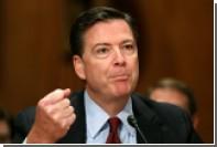 Глава ФБР провел с сенаторами встречу по «вмешательству России в выборы»