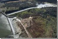 В Калифорнии объявили эвакуацию из-за риска разрушения самой высокой плотины США