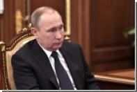 Число симпатизирующих Путину американцев достигло максимума с 2003 года