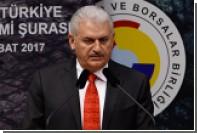 Турецкий премьер объявил о захвате Аль-Баба сирийскими повстанцами